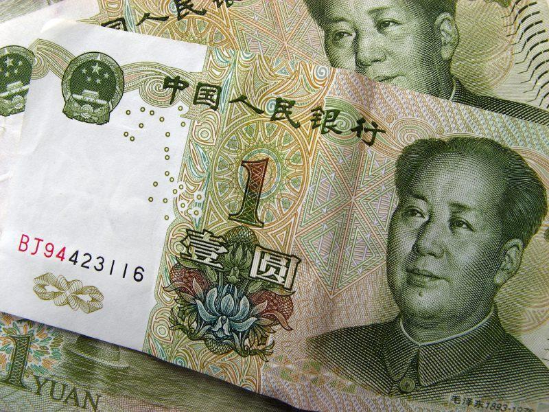 One Yuan