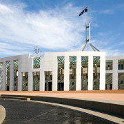 The facade of the main entrance in to Parliament House Canberra Australia