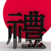 Japanese-Character-For-Respect_883x331